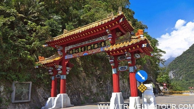 East Entrance Arch Gate  Taroko Gorge  Taiwan Taroko  National  Park  Tour 1 - Taroko Gorge National Park Tour Guide,  Taiwan