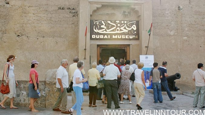 Dubai Museum e1560924037733 - 10 Best Things To Do In Dubai With Your Family