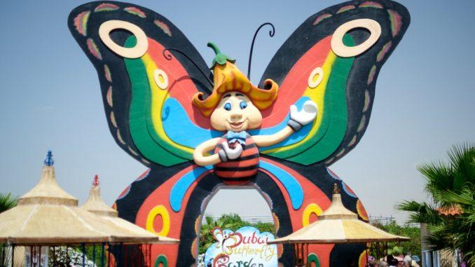 Butterfly Garden Dubai must visit attraction in dubai
